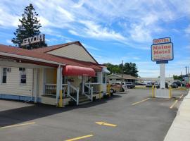 Maine Motel, South Portland (in de buurt van Cape Elizabeth)