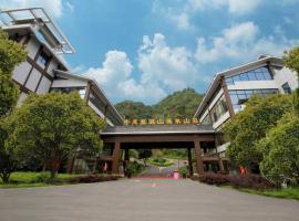Ningxiang Weishan Hot Spring Hotel, Ningxiang (Shaoshan yakınında)