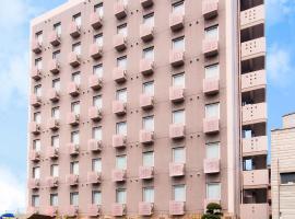 Super Hotel Matsuyama