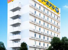 スーパーホテル 新居浜