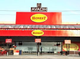 Hotel Avadh Fun Hub, Morbi