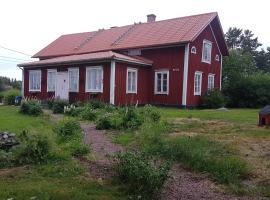 Evas paradis B & B, Hammarland (рядом с городом Экерё)
