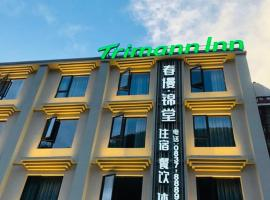 Chunman Jingtang Boutique Hotel, Mount Siguniang (Qiaoqi yakınında)