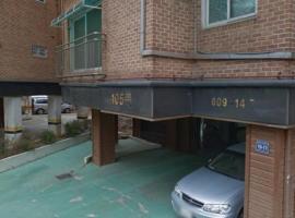 Kozy Korea Guesthouse