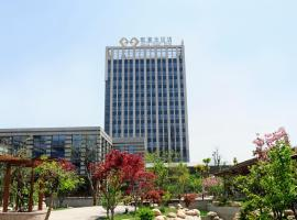 Gloria Grand Hotel Wuxi