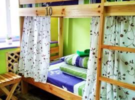 Kip Town Hostel Grodno