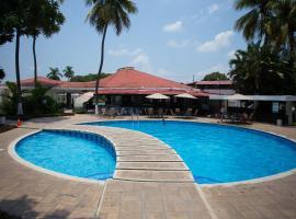 Hotel Kamico, Tapachula (рядом с городом Talismán)