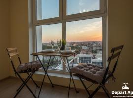 Depart ApartHotel Open Space In Bolshoy
