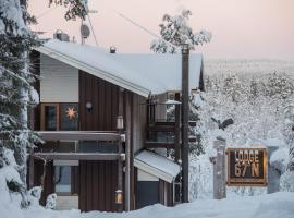 Lodge 67°N Lapland, Акасломполо