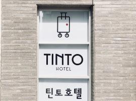 Tinto Hotel