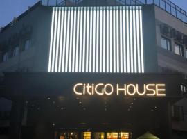 Beijing Shangdi CitiGO HOUSE, Pekin (Shangdi yakınında)