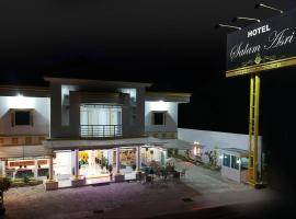 Hotel Salam Asri, Kudus (рядом с городом Juwana)