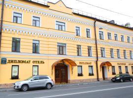 Дипломат Отель