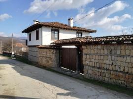 Марянска къща, Maryan (Kamenari yakınında)