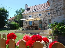 Maison Balady, Bellenaves (рядом с городом Coutansouze)
