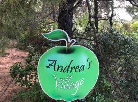Andreas Village, Василиас
