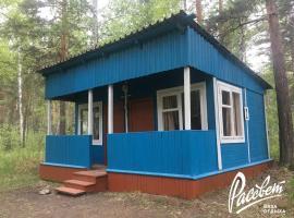 Holiday park Rassvet, Bizhelyak (Near Lake Uvildy)
