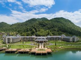 LN Dongfang Hot Spring Resort, Shaoguan (Ruyuan yakınında)