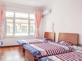 Creamy Wangwang Apartment, Dalian (Shihemanzu yakınında)