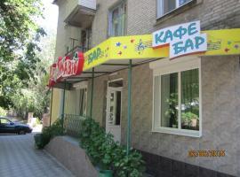 Гостиница Дежа Вю, Melitopol'
