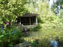Le Moulin de la Forge, Griselles (рядом с городом Gigny)