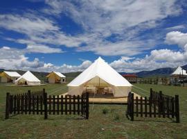 Hange Flower Village Starry Star Luxury Tent, Litang (Honglongxiang yakınında)