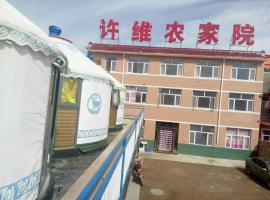 Zhangbei Xuwei Farm Stay, Zhangbei (Erxianshengyingcun yakınında)