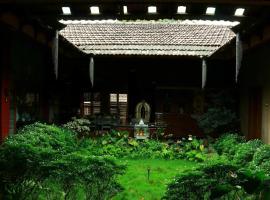 Udupi Homestay: Lakshani, Udupi (рядом с городом Belmannu)