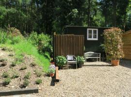 Shepherds hut, Warlingham (рядом с городом Tatsfield)