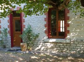 """La """"Solognote"""" près de Beauval, Billy (рядом с городом Selles-sur-Cher)"""