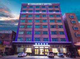 Ocean Sky Hotel, Shanwei (Jiebeicheng yakınında)