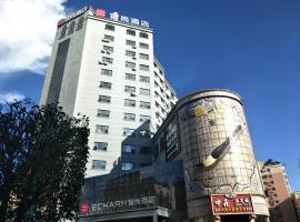 Yishang Hotel Humen Wanda Plaza Branch, Dongguan (Humen yakınında)