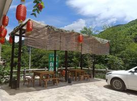Jian Pu Zhai Country House, Jingxian (Hejiadian yakınında)