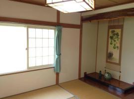 Apartment in Hokkaido 3512, Eniwa (Kitahiroshima yakınında)