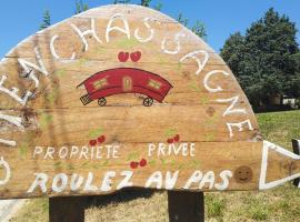 Gîtenchassagne, Thurins (рядом с городом Yzeron)