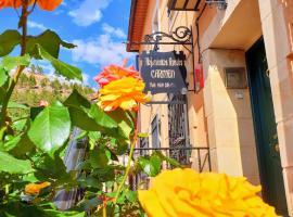 Alojamientos Rurales Carmen, Beteta (Poveda de la Sierra yakınında)