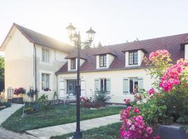 Clos Charmille, Meaulne (рядом с городом Baignereau)