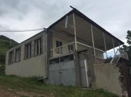 Svarants Guesthouse, Goris (Tat'ev yakınında)