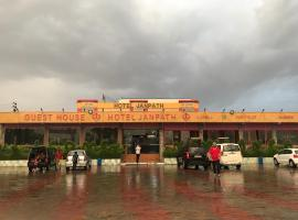 Hotel New Janpath, Viramgām (рядом с городом Nānodra)
