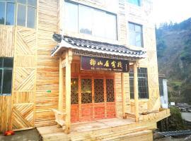 Yu Mountain Guesthouse, Congjiang (Rongjiang yakınında)