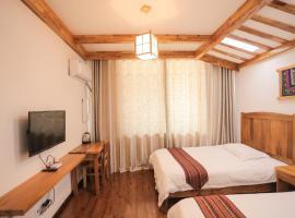 Zhangjiajie Tianyuan Theme Guesthouse, Zhangjiajie (Zhangjiajie yakınında)
