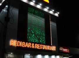 Hotel kanchan bedi bar, Chhindwāra (рядом с городом Jhilmili)