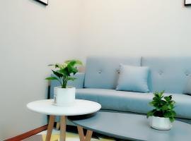 Simple Futon Bed Apartment, Шэньчжэнь (рядом с городом Fuk Tak Kung)