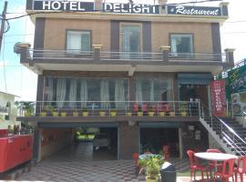 Hotel Delight and Restaurant, Дехрадун (рядом с городом Doiwāla)