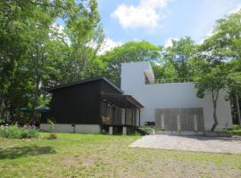 Villa Forest A whole building 1 Guest house in Yatsug, Hara (Fujimi yakınında)