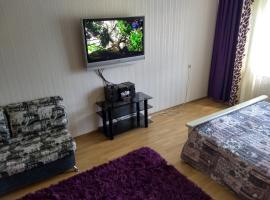 Apartment Volgogradskaj 8, Brest (Pugachëvo yakınında)