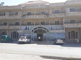 Blue Lake Hotel Saghbine Bekaa, West Bekaa