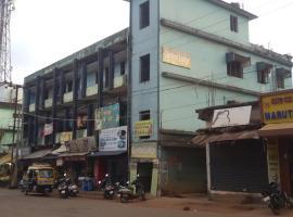 Central Lodge, Bhatkal (рядом с городом Baindūru)