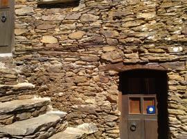 Casa Do Tear, Gestosa (Herosa yakınında)