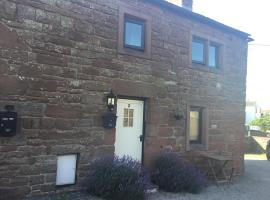 2 Yew Tree Cottages Culgaith Penrith, Culgaith